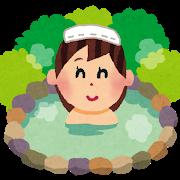 【混浴温泉】初めての◯◯温泉💕(明賀屋本館編)