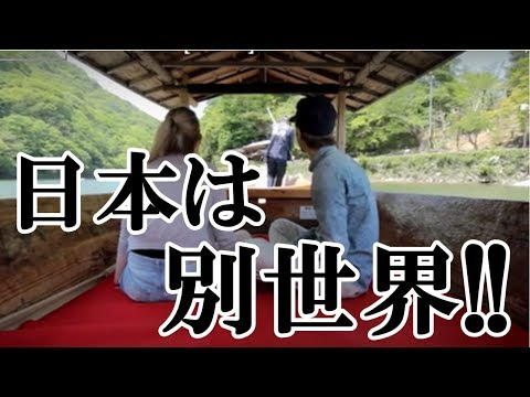 海外の反応 衝撃!「日本は夢の国」オランダ人が撮影した映像に日本を恋する外国人が続出!【すごいぞ日本】