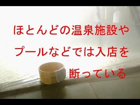 日本の温泉でタトゥー解禁の動き、中国人も一安心?