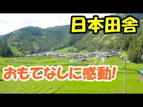 海外の反応 卒業旅行に来ていた日本大好き外国人!日本人から受けた田舎のおもてなしに感動の涙!「次は彼氏や家族も連れてくる」