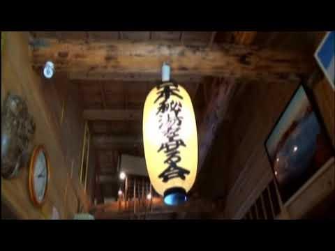 大分県・法華院温泉山荘・5月九州最高所温泉・山で飲めるしあわせ