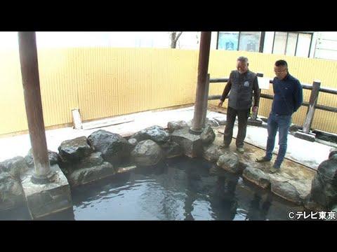 日本人も見捨てた温泉街を中国が買収、再生の行方に注目