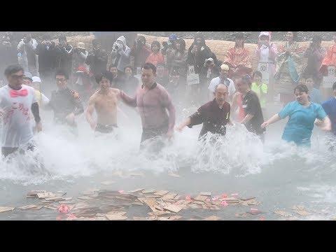 熱闘 川湯温泉で仙人風呂かるた大会