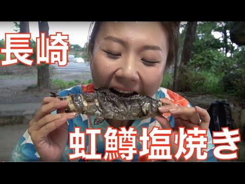 [中国娘の爆食旅]温泉を使った釜蒸し料理、流し素麺[長崎]