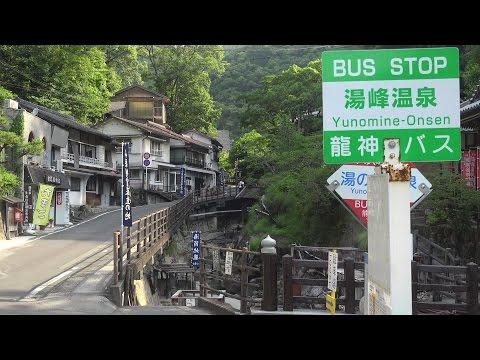 4K 日本最古の湯 湯の峰温泉