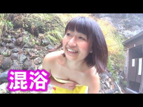 """【燕温泉♨露天風呂】女の子だって""""混浴""""好きなんよ!ニュース版 I ♡ hot springs"""
