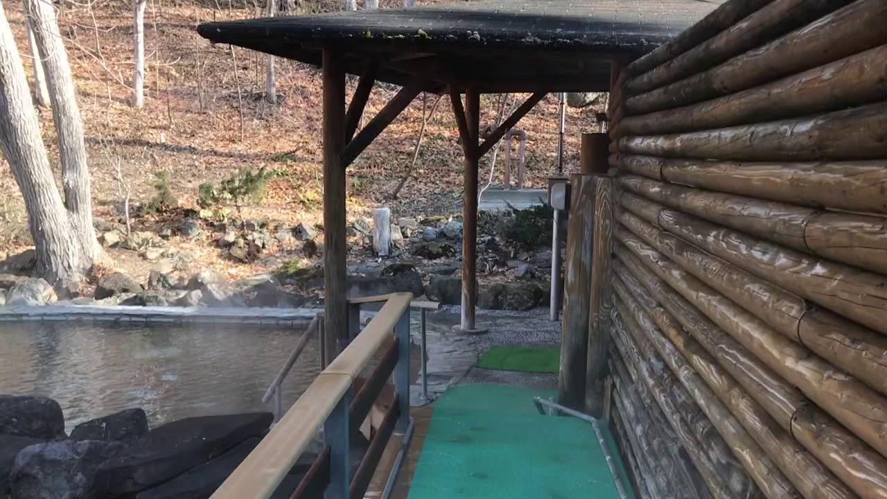 塩別つるつる温泉の露天風呂 北見 おんねゆ