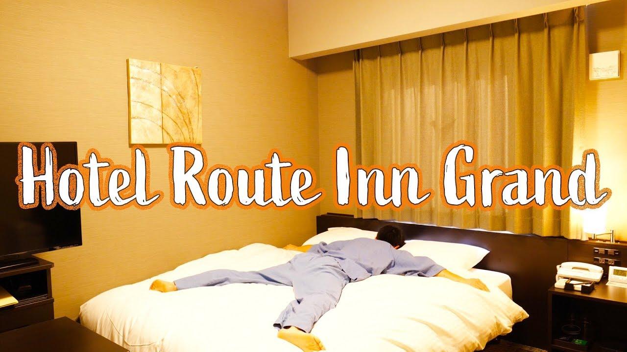 温泉付きビジネスホテル!『ホテル・ルートイン・グランド』宿泊レポート