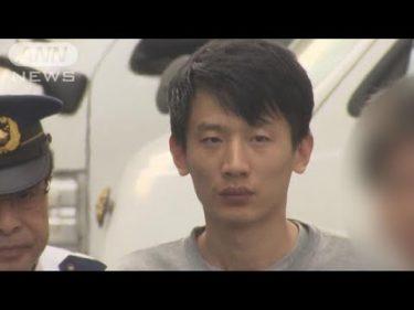 路上で馬乗りになってキス 中国人の30歳の男が逮捕(19/05/15)