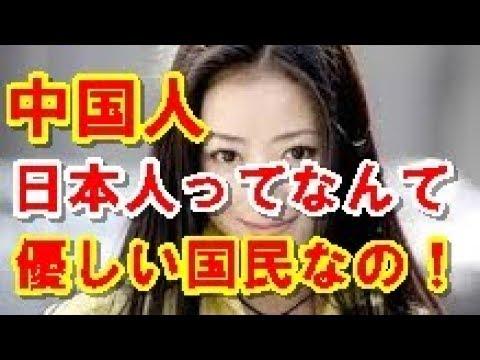 中国人 日本人はなんて優しい国民なの!日本観光で中国人が感じた6つのホンネ