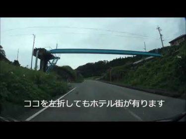 近鉄 榊原温泉口 駅 から 榊原温泉 街 へ ドライブレコーダー