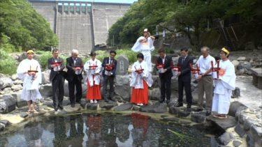 6月26日は「露天風呂の日」 真庭市で温泉の発展を祈願 岡山・湯原温泉