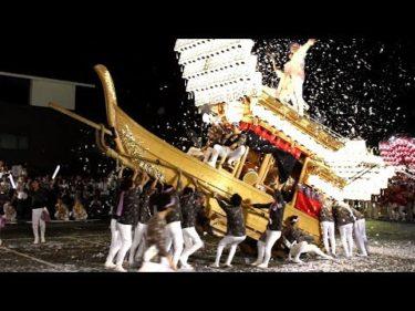 東條町 令和元年 山田だんじり祭り 科長神社 夏祭り 太子町