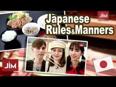 日本のマナーを学んでみた!編【Japan in Motion2019 #10】