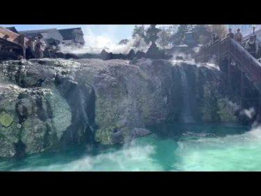 【Vlog】おじさんの草津温泉一人旅