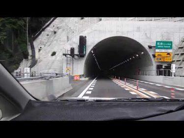 中部横断自動車道を走る トンネルと橋でできた道だ 2019年10月21日-その1-
